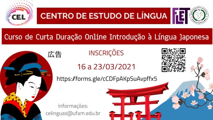 CEL oferecerá curso online de Introdução à Língua Japonesa